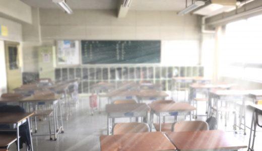 不登校の救いの神★角川ドワンゴ学園がN中等部開校へ!学校教育法第一条の壁も何のその。