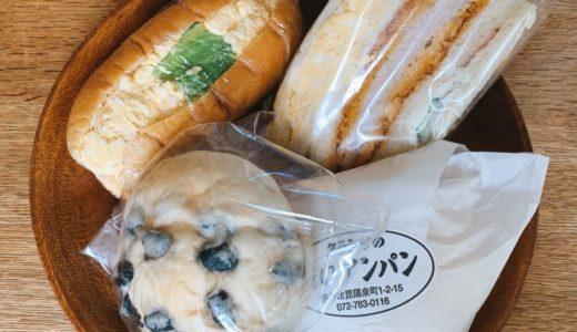 クランツ本店(kranz)は伊丹で最高峰のパン屋さんだと思っています