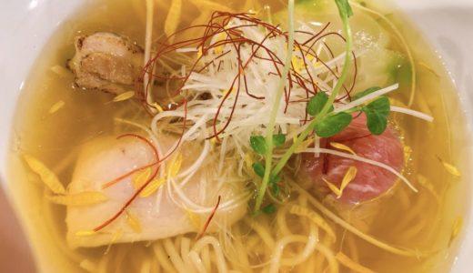 Men-Ya KOTOHOGI (麺屋コトホギ)はスタイリッシュで優しいおしゃれラーメン